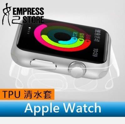 【妃航】Apple Watch SPORT/EDITION 38/42 透明 TPU 軟套/清水套/矽膠套/保護套