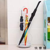 家用創意雨傘架放置雨傘的架子