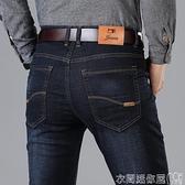 牛仔褲夏季薄款男士商務牛仔褲黑色寬鬆直筒中高腰長褲子男中年彈力大碼 迷你屋