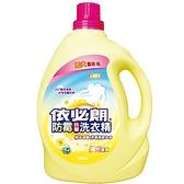 依必朗防霉抗菌洗衣精-陽光香氛4L【愛買】