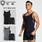 運動背心套裝男夏健身短褲速干無袖T恤田徑訓練馬拉鬆跑步上衣服  快速出貨