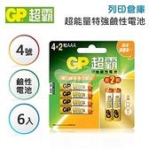 GP超霸 4號 超能量特 強鹼性電池 6入