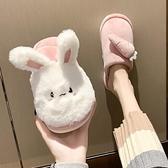 毛毛鞋 少女心可愛棉拖鞋女外穿秋季新款室內居家防滑孕婦毛毛鞋-Ballet朵朵
