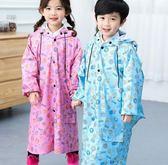 萱爾麗兒童雨衣幼兒園男童女童寶寶雨衣小孩大童小學生戶外雨披【 新店開張八五折促銷】