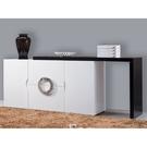 櫥櫃 餐櫃 SB-344-1 帕克5尺白色伸縮餐櫃【大眾家居舘】