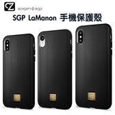 SGP Spigen La Manon Classy 手機保護殼 iPhone 11 Pro Max 手機殼 保護殼