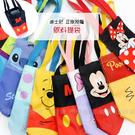 迪士尼 包包 杯袋 杯套 手提袋 手提包 袋子 購物袋 衣服款 正版授權 可放冰霸杯 小時候創意屋