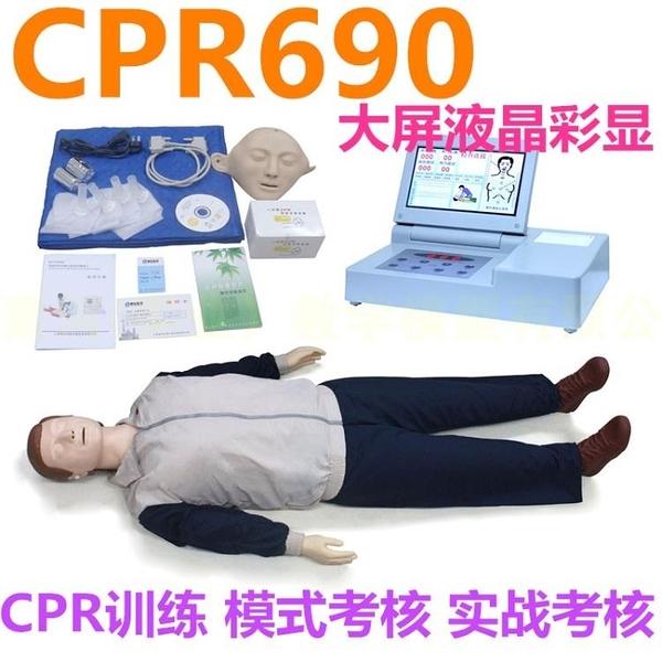 CPR690心肺復蘇人體模型急救訓練模擬人胸外按壓人工吹氣橡皮人