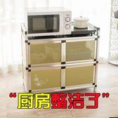 廚房碗櫃收納櫃簡易儲物櫃鋁合金置物櫃客廳茶水櫃簡約家用餐邊櫃igo 西城故事