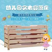 幼兒園專用實木床托管班小學生午睡床托班單人床疊疊午托寶寶小床【兒童節交換禮物】