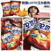 韓國LOTTE 玉米脆角(辣味)77g