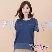 betty's貝蒂思 純色圓領剪裁上衣(深藍)