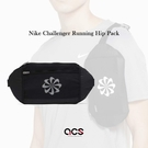 NIKE 腰包 Challenger Running Hip Pack 黑 銀 男女款 跑步 反光設計 隨身小包【ACS】 N100164001-5OS