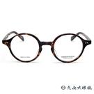 西出和男 日本手工眼鏡 圓框 鈦 賽璐珞...