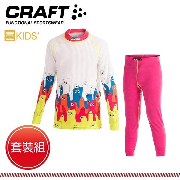 【CRAFT 瑞典 童 套裝組 排汗衣褲《桃紅》】1901662/快乾/彈性/輕量舒適/排濕