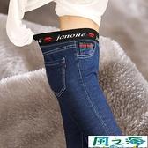 胖mm大碼牛仔褲女冬季加厚修身顯瘦鬆緊腰小腳高腰長褲【風之海】