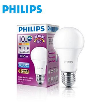 飛利浦LED廣角型 全電壓 10W 燈泡 [黃光]**福利品出清