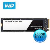 WD BLACK NVME SSD 250GB 3D TLC M.2 電競級 黑標 固態硬碟 5年保固