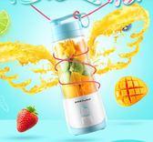 Royalstar/榮事達 RZ-20S2便攜式榨汁機杯水果汁家用小型迷你學生-Ifashion IGO