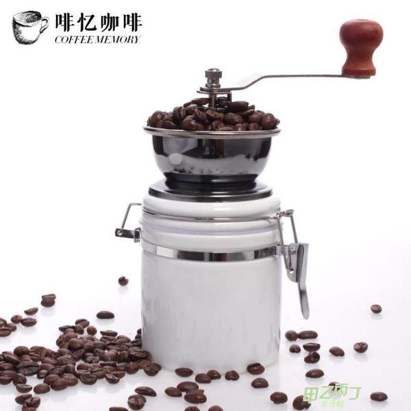 交換禮物 磨豆機 白陶瓷體磨豆機 咖啡豆研磨機 手搖咖啡機 小型手動磨粉機