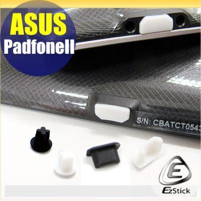 【EZstick】Padfone 2 A68 手機專用數據孔防塵塞(三組裝) ( 黑/白 擇一選購)