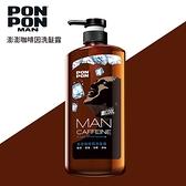 澎澎MAN咖啡因勁涼洗髮露650g