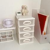 收納盒收納箱簡約透明多層桌面收納盒口紅唇釉馬克筆抽屜整理盒 快速出貨YJT