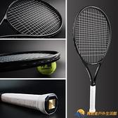 網球拍初學者訓練器碳素訓練全雙人單人套裝帶線回彈【勇敢者】