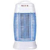 杜絕登革熱最佳幫手 ~雙星15W電子捕蚊燈TS-158/TS158《刷卡分期+免運費》
