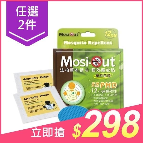 【任2件$298】Mosi Out 法柏天然草本PMD防蚊貼片(12入)【小三美日】