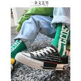 鞋子男潮鞋高筒百搭韓版潮流春季新款帆布鞋男士休閒運動學生板鞋 潮人女鞋