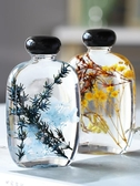 永生花禮盒浮游花植物標本漂浮瓶裝飾擺件仿真花干花生日禮物禮品 台北日光