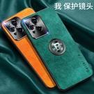 日韓全包find x3pro手機殼 毆珀Find X3 Pro保護殼 時尚貼皮簡約oppo保護套 OPPO Find X3 PRO手機套