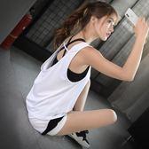 2018健身服女夏季健身房跑步瑜伽服初學者潮性感寬鬆速干運動套裝【新店開張八八折下殺】