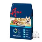 丹 DAN 狗狗營養膳食系列 - 成犬牛肉、羊肉燕麥4LB(1.8KG)