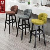 吧檯椅實木現代簡約歐式酒吧椅櫸木高腳凳家用靠背椅TW【99狂歡8折購物節】
