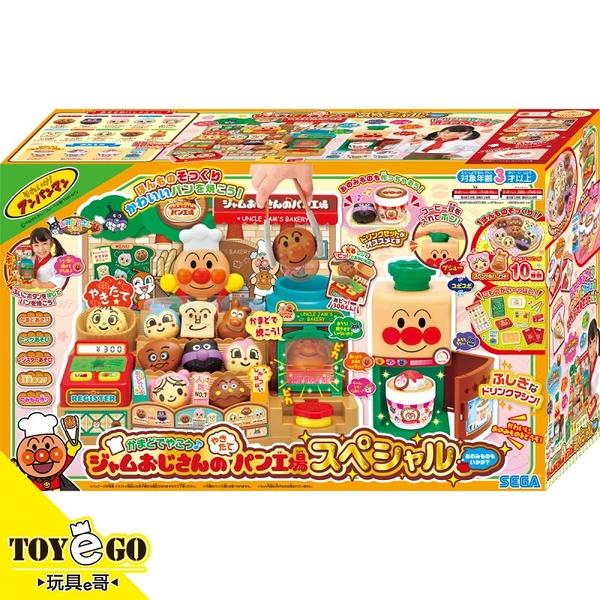 SEGA TOYS 麵包超人 窯烤好味道 果醬叔叔的現烤麵包工廠 咖啡廳SP特別版 TOYeGO 玩具e哥