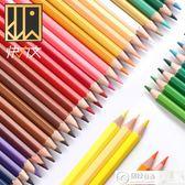 素描筆 馬可72 48 36色彩鉛筆彩色水溶性手繪畫筆兒童  居優佳品