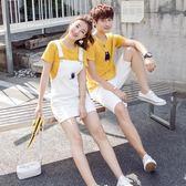 情侶裝夏裝套裝2018新款情侶款裙子同色系韓版bf風氣質短袖男女季