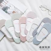 8雙|船襪女純棉淺口硅膠防滑隱形襪淺口襪子短襪薄款【毒家貨源】