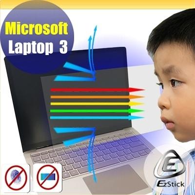 ® Ezstick 抗藍光 Microsoft Surface Laptop 3 13.5吋 專用 防藍光螢幕貼 (AG霧面)