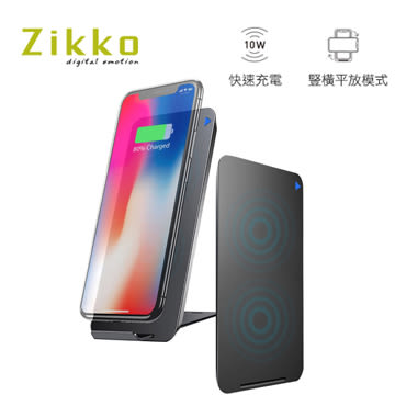 Zikko AirStation 雙線圈 無線快速充電站(QI)