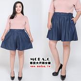 *MoDa.Q中大尺碼*【L3865】氣質百搭雙口袋鬆緊腰造型百搭褲裙