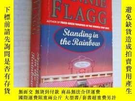 二手書博民逛書店Standing罕見in the rainbowY146810