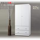 收納衣櫥【UHO】DA- 和風日式 2....