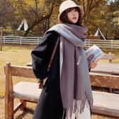 圍巾 圍巾女冬季正韓百搭兩用雙面外搭披肩學生男長款加厚保暖圍脖秋冬-Ballet朵朵