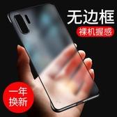三星note10手機殼note10 5G版透明磨砂10plus硅膠Galaxy超薄無邊框por全包防