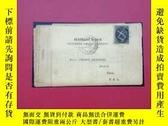 二手書博民逛書店The罕見Nostalgia Collection of Hong Kong and China Printed