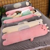可愛床上長條抱枕女生睡覺夾腿枕頭可拆洗男生款孕婦專用床頭靠墊 衣櫥秘密