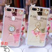 三星 S9 Plus S9 水晶蝴蝶支架殼 手機殼 水鑽殼 鏡面 全包 軟殼 S9+手機殼